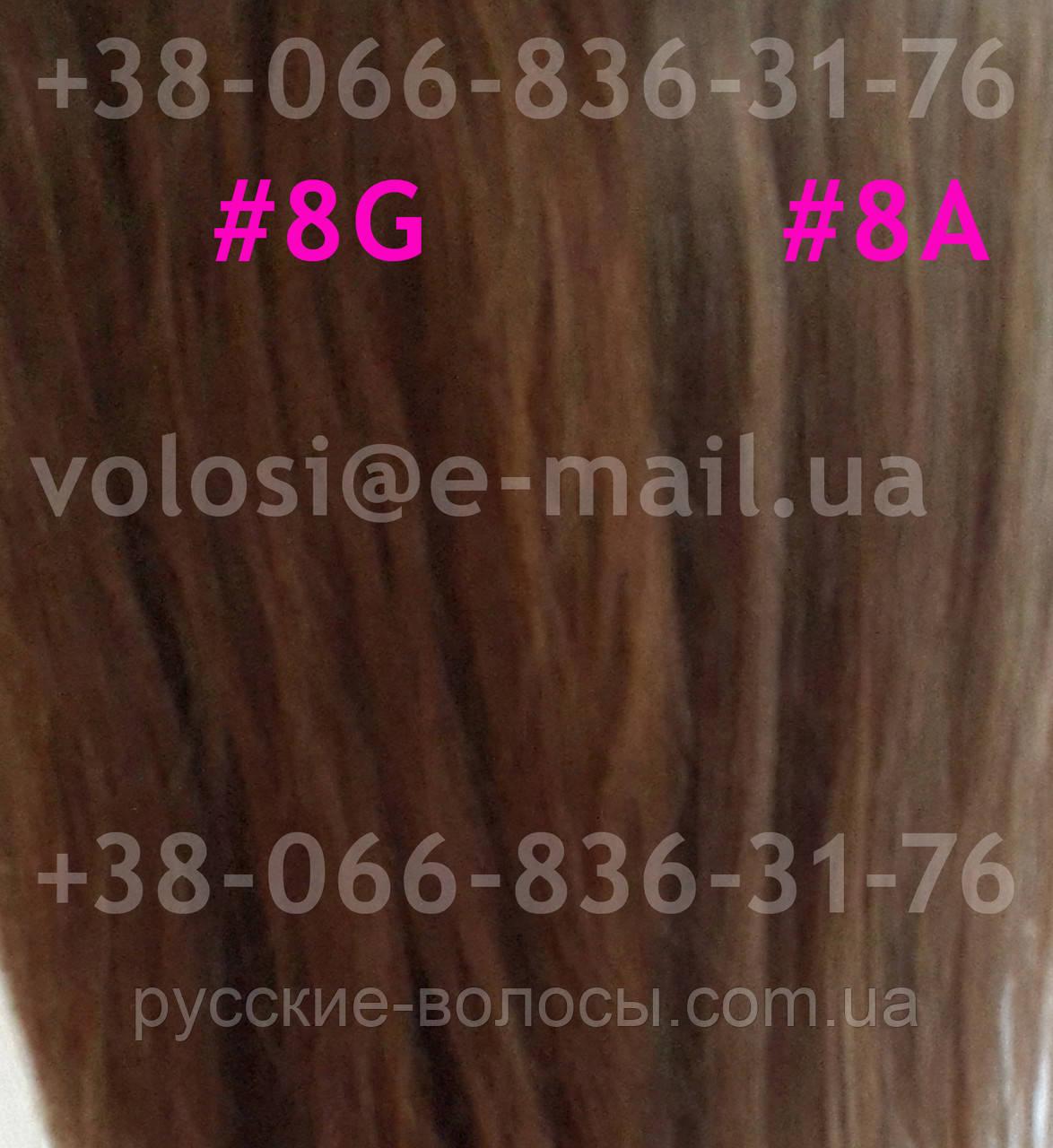 Накладне волосся на заколках