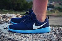 Кроссовки мужские Nike Roshe Run синие найк рош ран Вьетнам качество