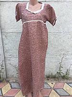 Платье женское Уценка