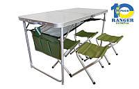 Компактный столик и складывающиеся стулья  Ranger (ТA 21407+FS 21124)