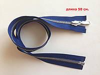 Молния металлическая YКК , размер № 5, длинна - 50 см., тесьма - синяя, цвет зубьев - никель, артикул СК 5161, фото 1