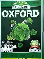 Газонная трава Агросвіт Универсальная 0,8 кг
