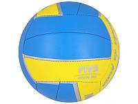 Мяч для пляжного волейбола Mikasa VXS-RDP1
