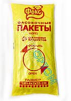 Пакеты Фасовочные 9 Фокс жёлтые 800 гр