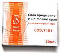 Предметные стекла JS не шлифованные края № 50