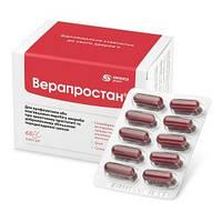 Препарат Верапростан-для профилактики или уменьшения проявлений заболевания у мужчин