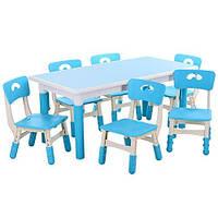 Детский столик со стульчиками (TABLE3-4) с регулировкой высоты