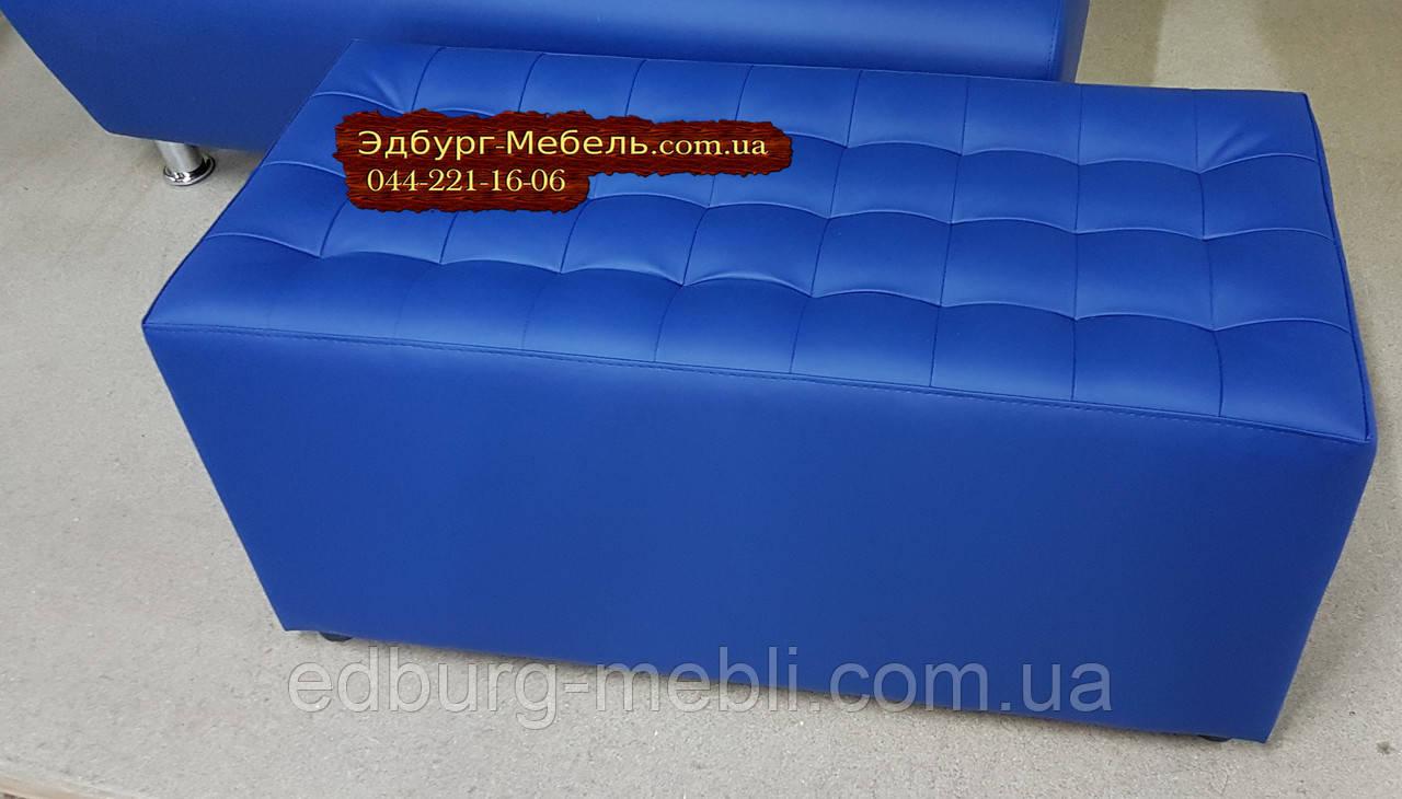 Пуф для магазина, прихожей от производителя - Эдбург-мебель производcтво мягкой мебели  в Киеве