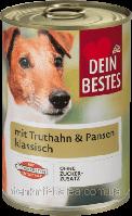 Консерва мясная индейка с рубцом для собак Nassfutter für Hunde mit Truthahn & Pansen klassisch 400 г