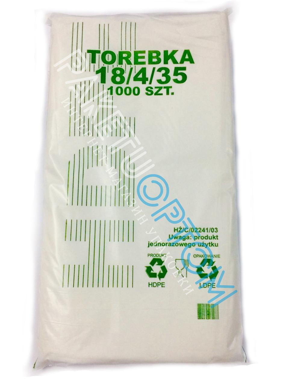Пакеты фасовочные 9 Торебка зелёная 1000гр