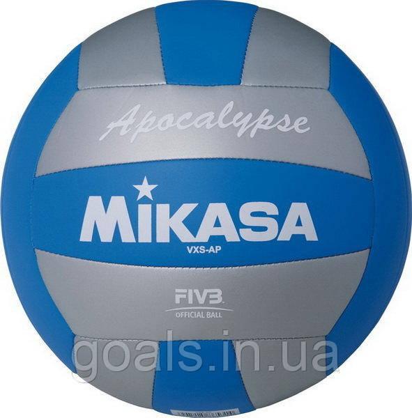 Мяч волейбольный Mikasa VXC-AP
