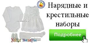 Платья для малышей пр- во Турция Возраст:9-12-18 месяцев (5227) - фото 2
