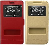 Кожаный чехол книжка с окошком для HTC Desire 601 Dual SIM (2 цвета)