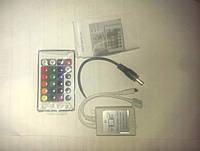 Комплект для подключения светодиодной ленты (контроллер, пульт ДУ, кабель к блоку питания)