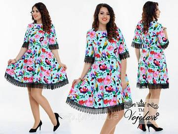Пора купить новое платье!