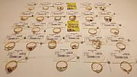 Золотые кольца с бриллиантами, б/у, купить, Киев, Украина, онлайн.