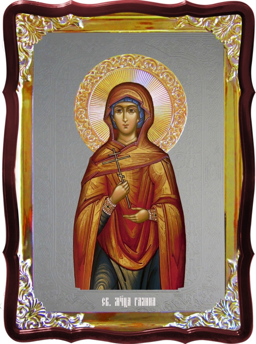 Икона под серебро Святая Галина  в православном интернет магазине