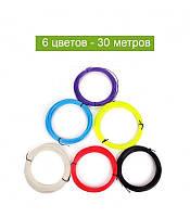 ABS пластик для 3D ручки (6 цветов)