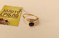 Кольцо золотое, 3 бриллианта и сапфир. Интернет магазин б/у ювелирных изделий.