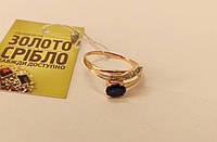 Кольцо золотое, 3 бриллианта и сапфир. Интернет магазин б/у ювелирных изделий. Размер 18,5