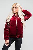 Женская короткая велюровая куртка на молнии в разных цветах