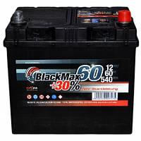 Аккумулятор BlackMax 60 +правый 540 А