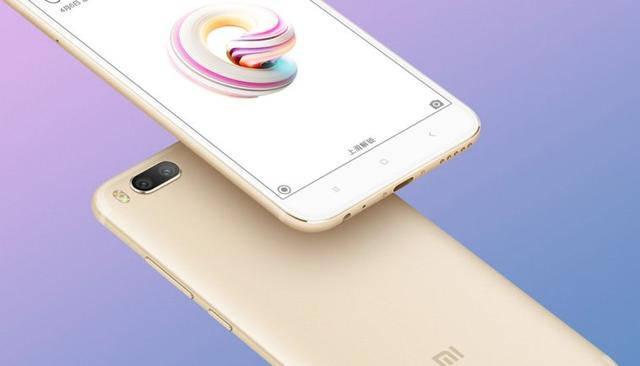 Стало известно какой будет новый Xiaomi Mi5X