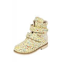 Ботинки кожаные ортопедические на байке весенне осенние для девочки