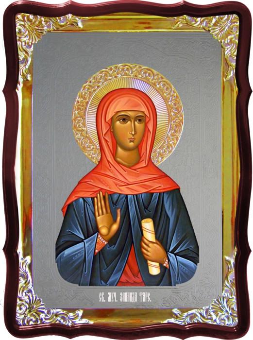 Икона под серебро Святая Зинаида  в православном интернет магазине