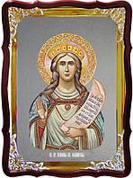 Икона с фоном под серебро Святая Иулианиа Ольшанская  в церковной лавке