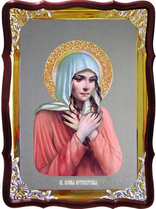 Храмовая икона под серебро Святая Ксения Петербургская в православном магазине