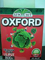 Газонная трава Лилипут 0,8 кг