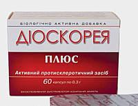 Диоскорея плюс 60 капс., для очистки сосудов, серия приморский край
