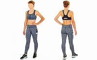 Топ для фитнеса и йоги VSX