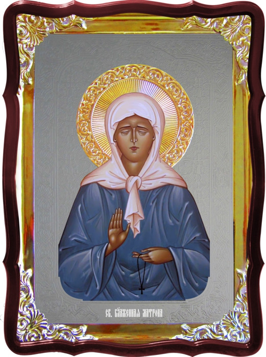 Храмовая икона под серебро Святая Матрона Московская в синем  в православном магазине
