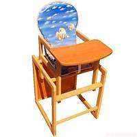 Деревянный детский стульчик трансформер, столик для кормления рыбки.