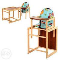 Деревянный детский стульчик трансформер, столик для кормления Божьи коровки.