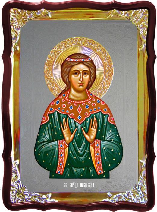 Икона с фоном под серебро Святая Надежда  в православном интернет магазине