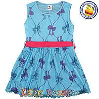 Голубое летнее платье без рукавов для девочки Размеры 5-6-7-8 лет (5537-5)