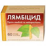 Лямбицид 60 капс. для лечения и профилактики лямблиоза в комплексной терапии, серия приморский край