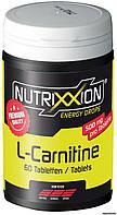 Жевательные таблетки Nutrixxion L-Carnitin, цитрус