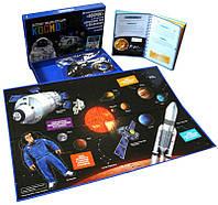 Космос. Интерактивная детская энциклопедия с магнитами