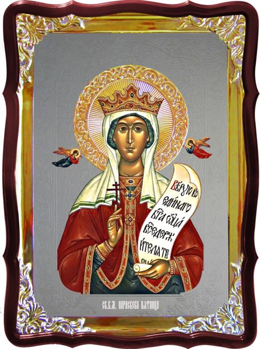 Икона под серебро Святая Параскева Пятница  в церковной лавке