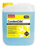 CondenCide 5 литров