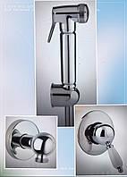 Гигиенический душ в стиле ретро со смесителем скрытого монтажа Bianchi Elite Италия