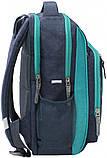 """Школьный рюкзак """"BAGLAND"""" 1-3 класс. НОВИНКА., фото 2"""