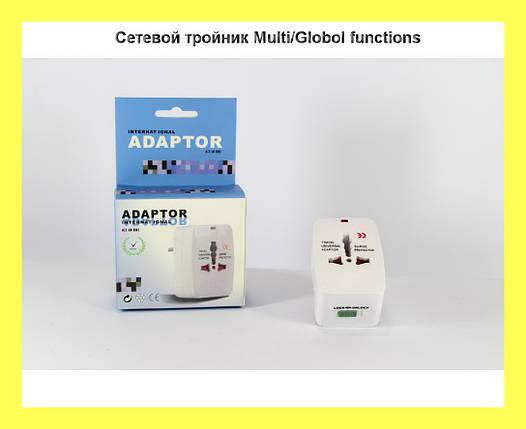 Сетевой тройник Multi/Globol functions