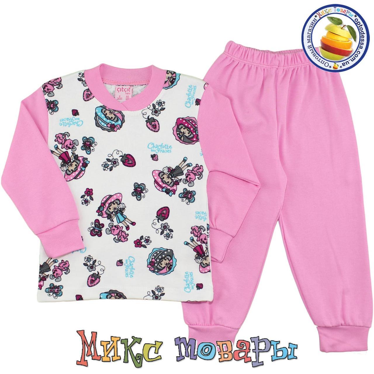 Пижамы для девочек производство Турция Размеры: 86-92-98-104 см (4826-3) - Микс товары - детская одежда оптом, детские и подростковые джинсы, детская одежда оптом на 7км в Одессе