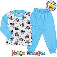 Пижама для мальчика Размеры:86-92-98-104 см (4825-5)