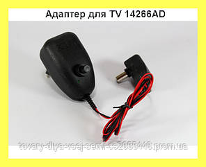 Адаптер для TV 14266AD , фото 2